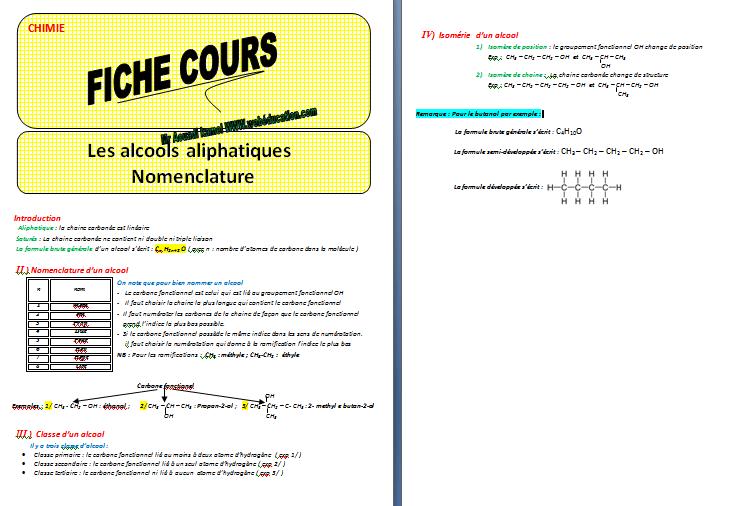Cours : les alcools ( Nomenclature , Classe et isomère )