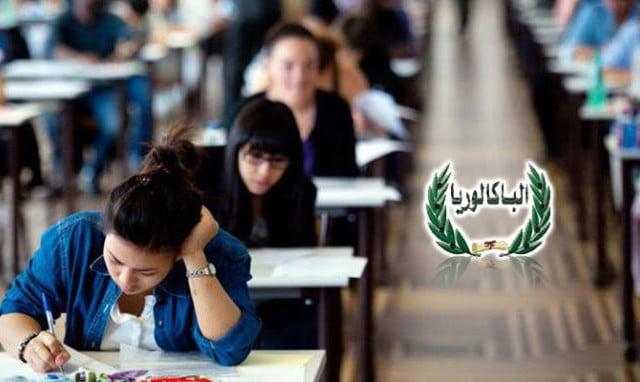 نتائج شهادة البكالوريا دورة 2017 بالجزائر