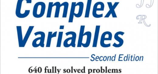 Book Complex Variables pdf