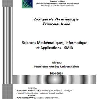 Livre Lexique de Terminologie Français-Arabe pdf