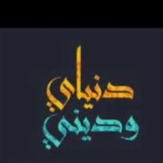 كلمات في القرآن يفهمها الناس خطأ