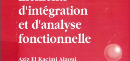Livre Éléments d'intégration et d'analyse fonctionnelle pdf