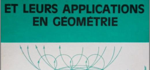 Livre Les Nombres complexes et leurs applications en géométrie pdf