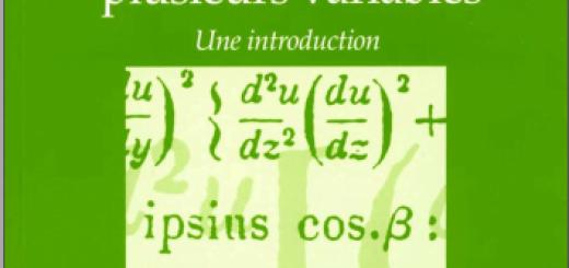 Livre Théorie des fonctions holomorphes de plusieurs variables pdf