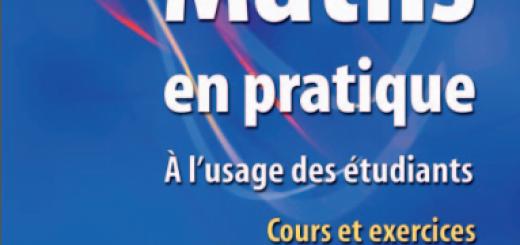 Livre Maths en pratique A l'usage des étudiants pdf