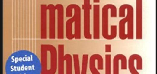 Book Mathematical Physics pdf