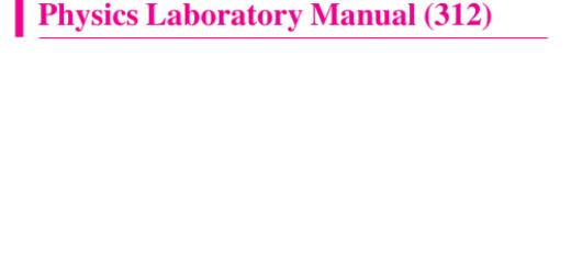 Book Physics Laboratory Manual pdf