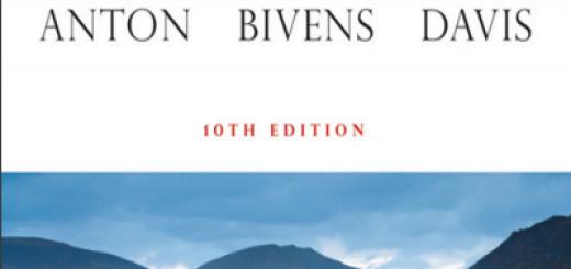 Calculus 10th edition pdf