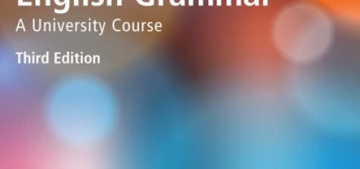 English Grammar A University Course 3rd Edition pdf