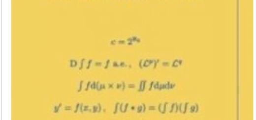 Fundamentals of Real Analysis pdf