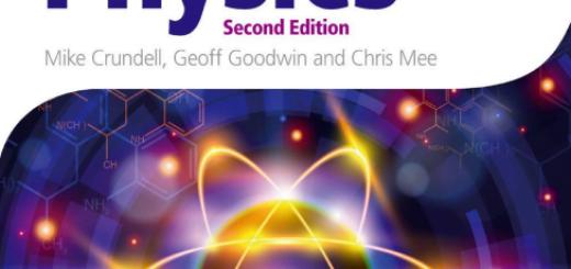 ambridge International AS and A Level Physics 2nd edition pdf