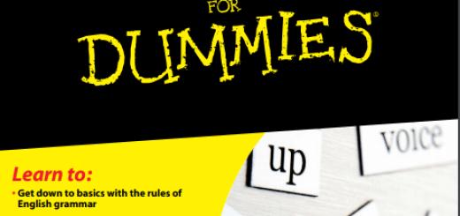English Grammar For Dummies Second Edition pdf