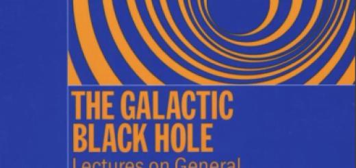 the galactic black hole pdf