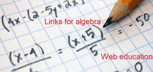 Links for algebra