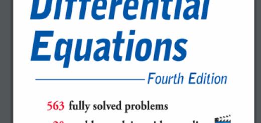 Schaum's Outline of Differential Equations pdf