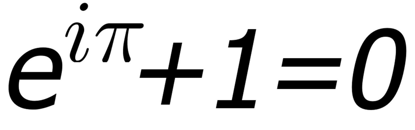 Résumé du cours + série : nombre complexe ( 3éme )