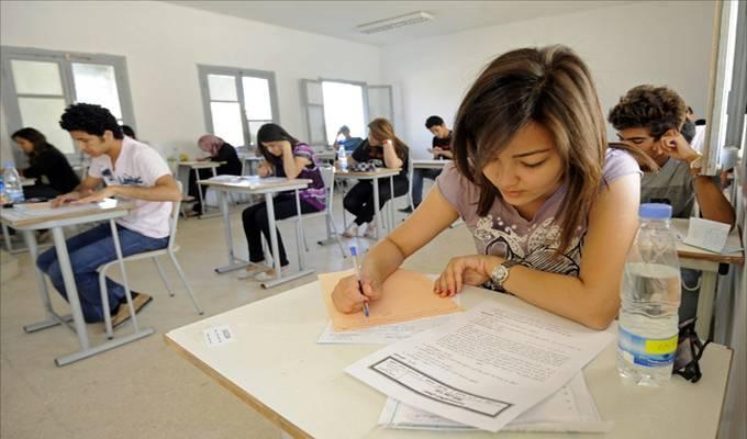 Dates Officielles Des Examens Du Bac Session JUIN 2017