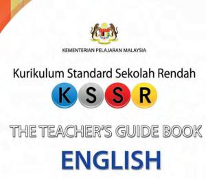 THE TEACHER'S GUIDE BOOK ENGLISH pdf