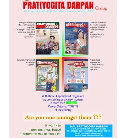 Speak Fluent English pdf